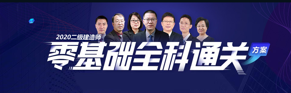 2019年武汉二级建造师培训机构哪家强?