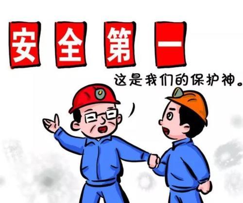 湖北安监局特种作业操作证查询平台是哪里呢?