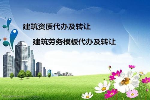 武汉建筑企业资质办理应该注意哪些小细节呢?