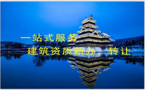 武汉建筑企业资质申报,有哪些问题需要注意呢?