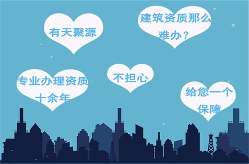 武汉安全生产许可证新办--具惠善安宰贤离婚