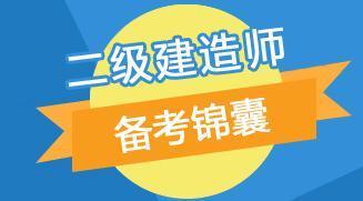 好消息,好消息,2019年湖北省二级建造师合格分数线已出
