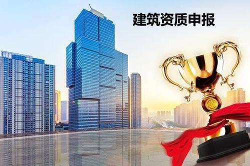 2019年武汉建筑企业资质新标准是什么样的呢?甘建二为您解答