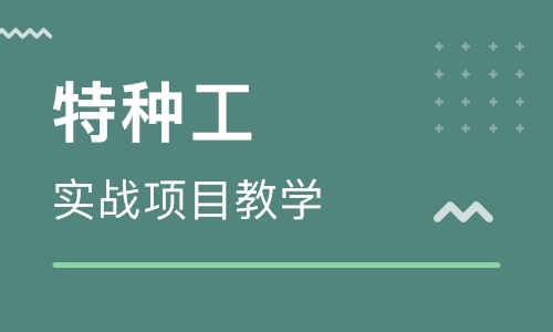 2019年湖北省建设厅特种作业操作证工种和查询方式有哪些?