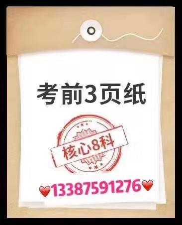 2019年一级建造师《经济》押题密训资料免费送!!!