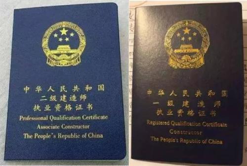 2019年湖北武汉二级建造师代取证多少钱?
