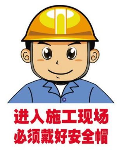 湖北省建设厅:建筑施工企业主要负责人、项目负责人和专职安全生产管理人员安全生产考核证书注册单位或职务职称变更