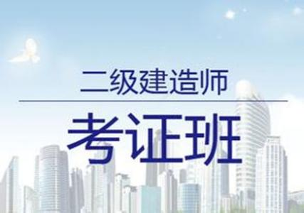 好消息好消息,继陕西省之后河南省率先公布2020年二级建造师考试时间