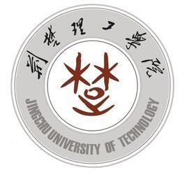 荆楚理工学院招生简章2020,湖北省教育考试院官网宣布