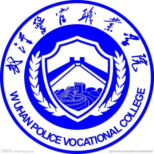 武汉警官职业学院招生简章2020,湖北省教育考试院官网公布