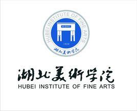 湖北美术学院招生简章2020,湖北省教育考试院官网宣布