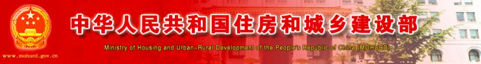 湖北省住房和城乡建设厅通知:6月29日起,建筑资质申请实行无纸化受理,申报材料报送方式不变!