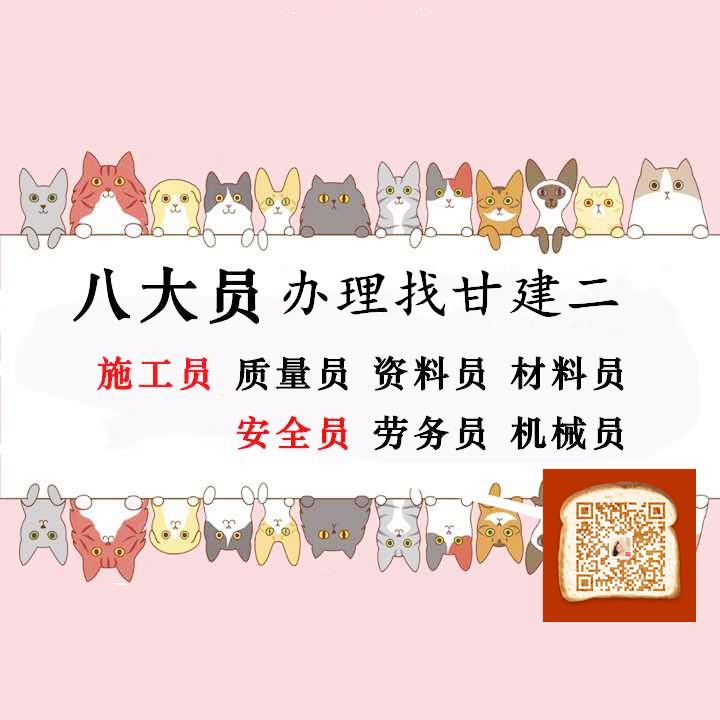 关于武汉市建设领域施工现场专业人员职业培训和武汉市建设行业建筑工人职业培训机构名单的公示