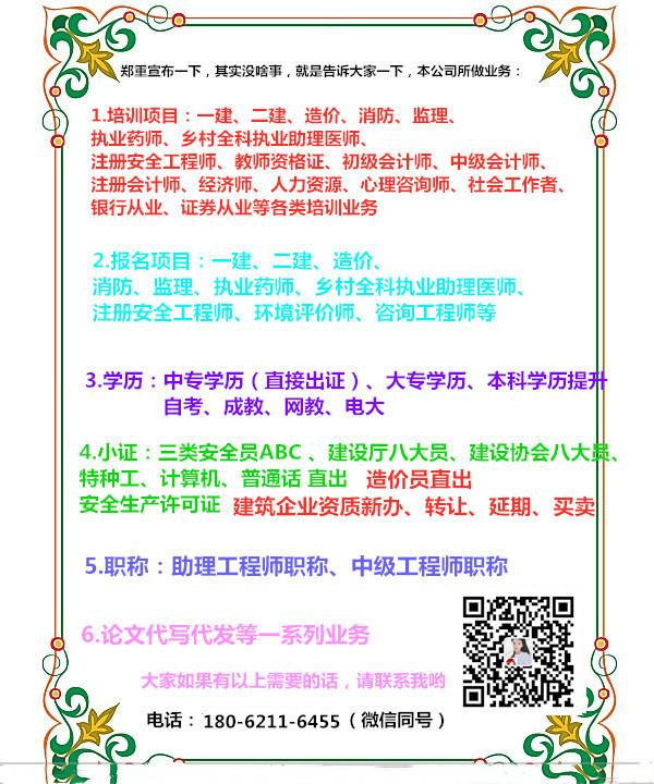 温馨提示:关于中国人事考试网暂停在线核验的通知