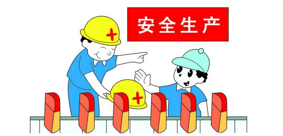 湖北省住房和城乡建设厅:关于建筑施工企业安全生产许可证延期申请审查意见的公示