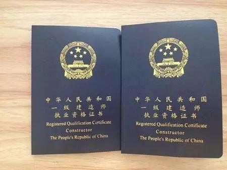 武汉市人事考试院:武汉市2020年社会工作者、二级建造师职业资格考试打印准考证提醒