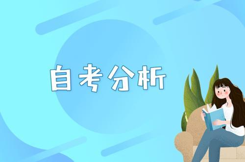 湖北省教育考试院发文:2020年9月湖北省高等教育自学考试前置学历查验及课程免考网上办理须知