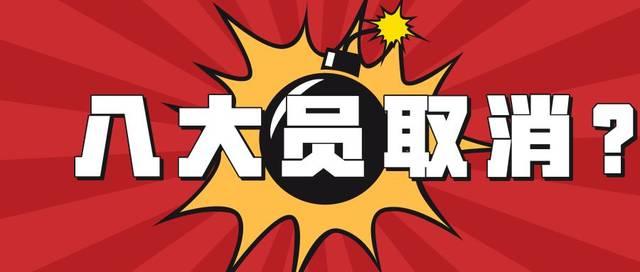 2020年湖北省建设厅七大员(建筑八大员)考试取消了吗?