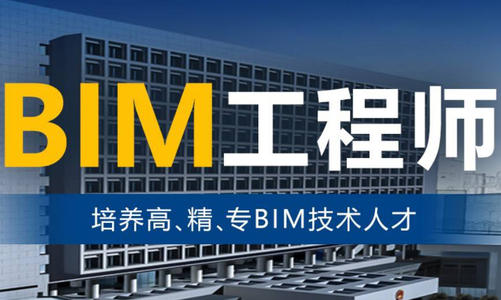 BIM模型有哪些具体作用?BIM技术方案的优势在哪里?