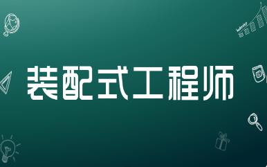 """湖北省住房和城乡建设厅通知:关于发布""""装配式混凝土建筑工程垂直运输补充预算定额(试行)""""的通知"""