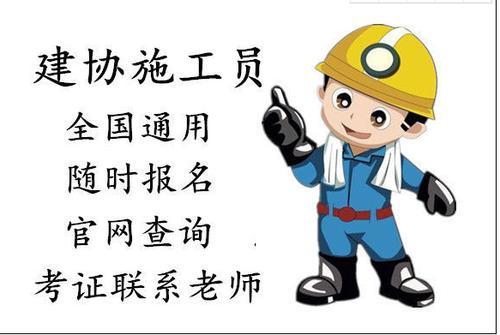 建设厅七大员--施工员的岗位职责是什么呢?你知道吗?