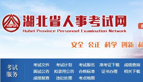 湖北省2020年职业资格考试考后抽查开始了,主要审核哪些方面呢?