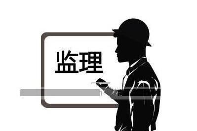 2020年湖北省监理工程师考后审核名单已经公布了