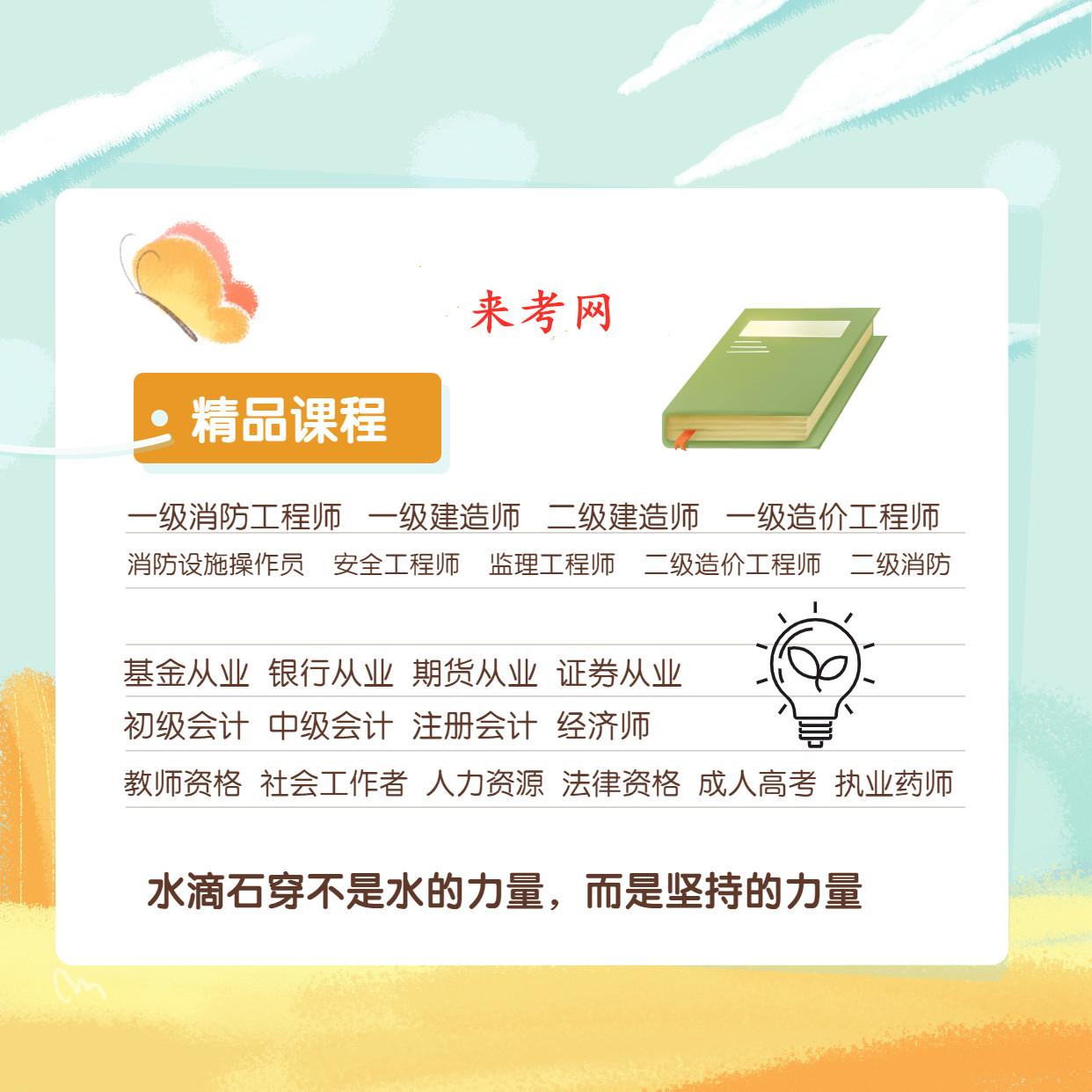 2021年湖北省二级建造师报考条件有哪些要求呢?报考条件不符合怎么办呢?