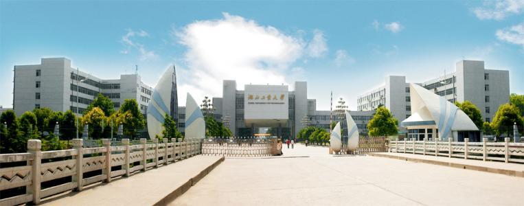 2021年湖北工业大学招生简章,湖北省教育考试院官宣