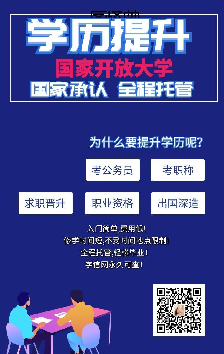 初中文凭可以读电大学校吗?需要多长时间?什么时候可以毕业呢?
