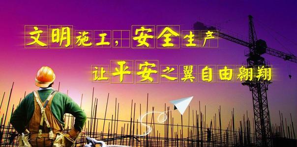 2021年湖北武汉安全生产许可证延期需要提交什么资料?多久需要延期一次呢?