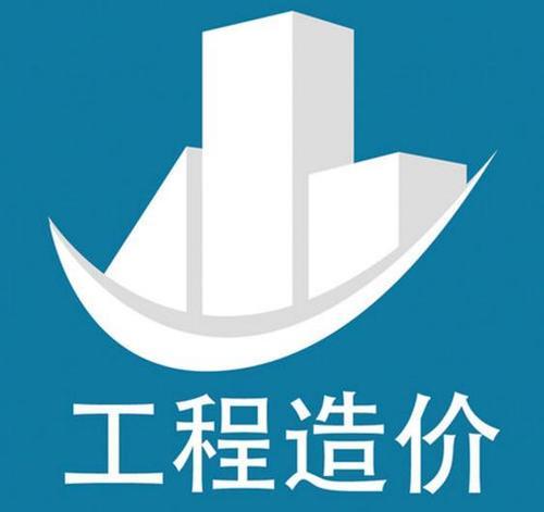 湖北省建设厅通知:关于印发《湖北省建设工程造价改革试点实施方案》的通知