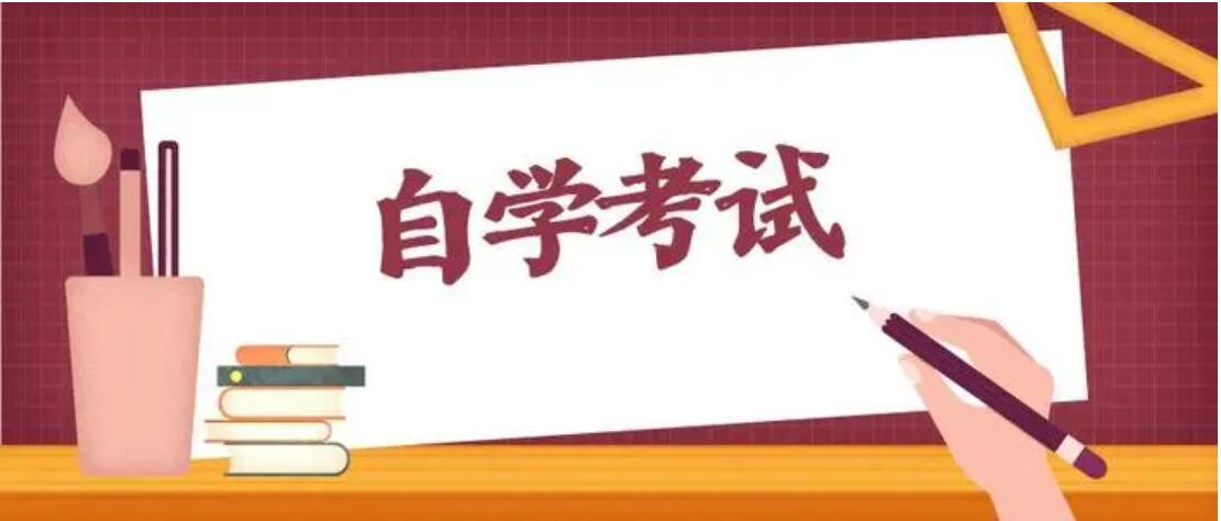 2021年湖北省10月份自学考试报名时间是什么时候呢?